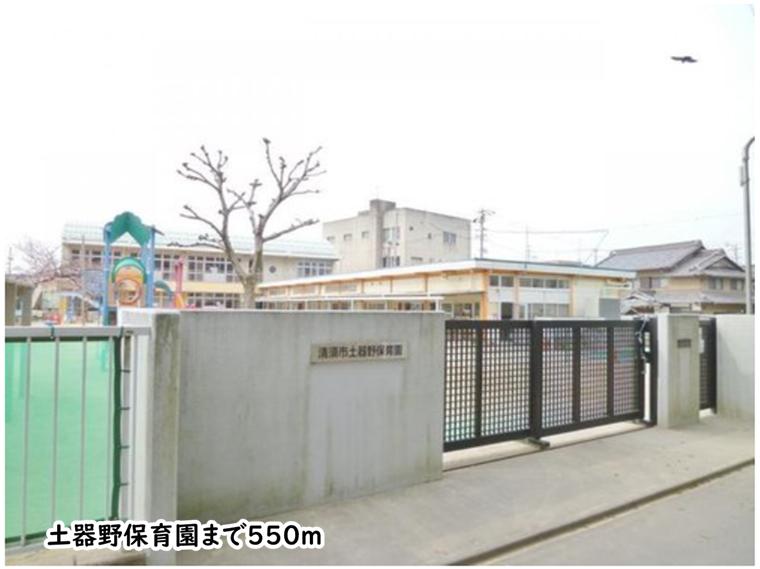 清須市土岐野6期